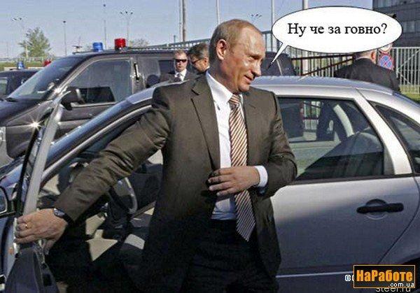 Путин и лада калина 14 фото