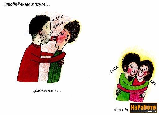 В магазинах  Москвы - странные книги для детей